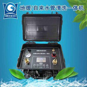 格科天暖/自来水管脉冲装备