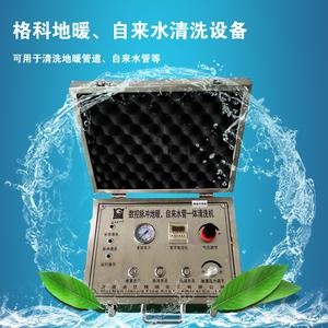16-A型天暖洗濯机