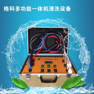 GY600多功能洗濯一体机